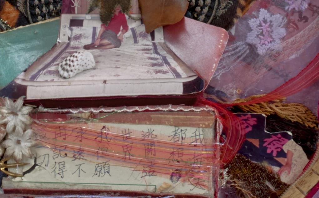 LIN Chi-Wei  Exhibition Hanart TZ Gallery