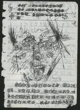 net 5-4 爆炸甲,1999 拷貝