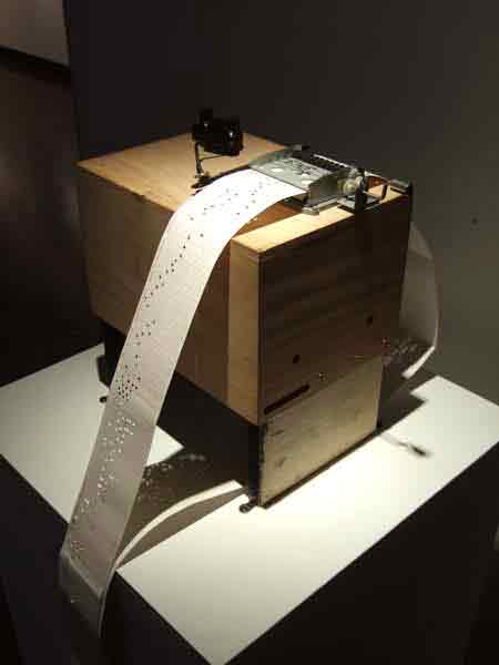 recyclemusicbox